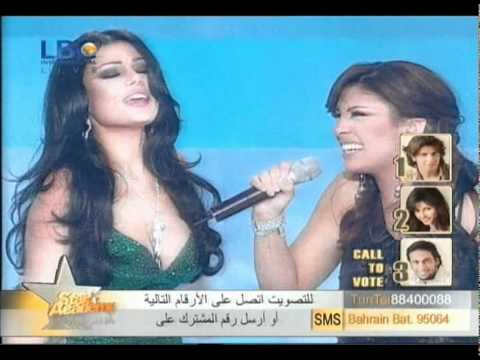 "Haifa Wehbe ""Baddi Aiesh"" Star Academy, 2007 هيفاء وهبي بدي عيش"