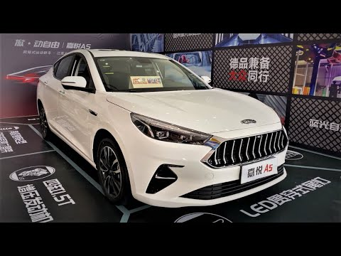 2020 JAC Jiayue A5 Walkaround- China Auto Show(2020款江淮嘉悦A5,外观与内饰实拍)