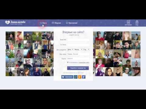 видео сайт бесплатных знакомств для взрослых