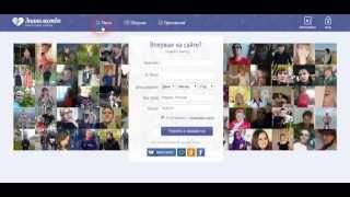 Как создать сайт знакомств бесплатно и заработать на нём(, 2014-10-05T13:35:16.000Z)