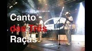 Canto das três raças Clara Nunes - Grupo de samba Apito de Mestre
