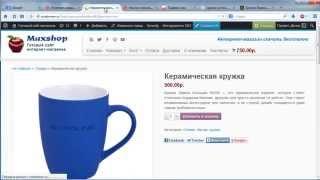 SEO-оптимизация сайта интернет-магазина. Как продвигать товары в поиске?(, 2014-09-12T13:13:57.000Z)
