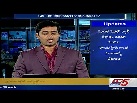 19th April 2018 TV5 Money Closing Report 4 PM