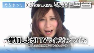 Recorded on 12/10/13 松本アミTVライブオンライン - Captured Live on ...