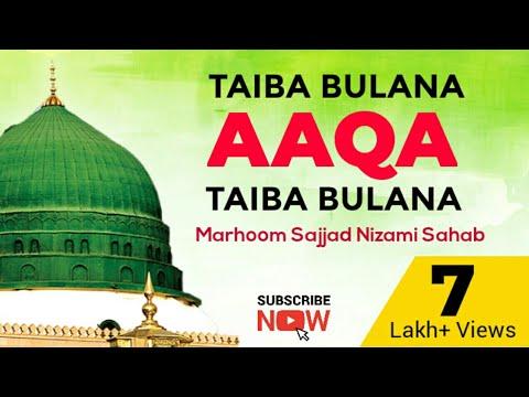 Taiba Bulana Aaqa Taiba Bulana - Marhoom Sajjad Nizami | World's Famous Naat HD Sound