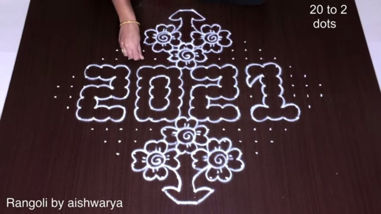 Rangoli: 20 to 2 New Year Rangoli 2021 | How to Make Rangoli | Aarti of Rangoli | Dotted Rangoli