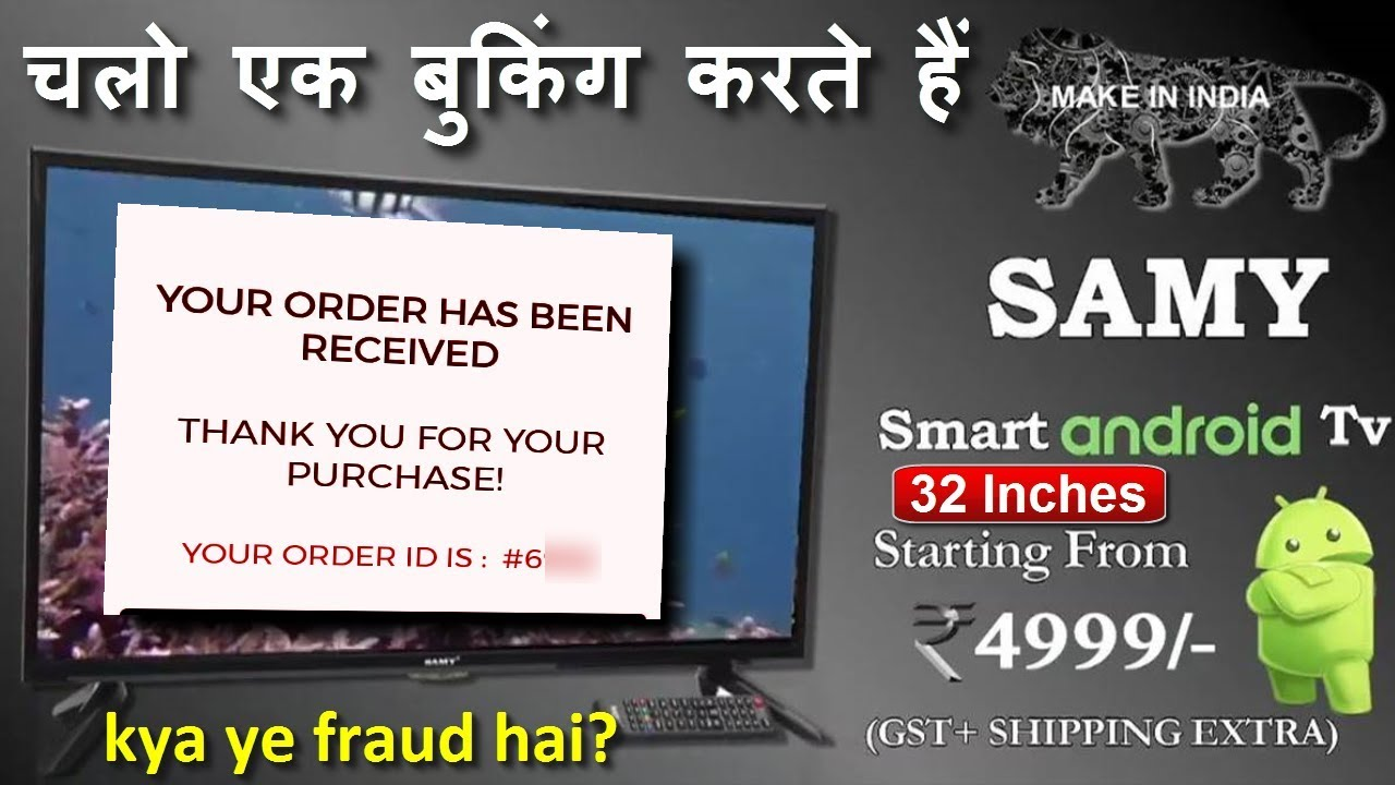 41708d62be748 Samy Smart Android TV live booking
