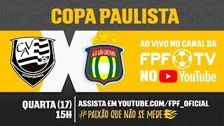 Votuporanguense 1 x 0 São Caetano - Copa Paulista 2018