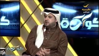 رئيس نادي #الباطن:  الأمير الوليد بن طلال رجل كريم، وكل ما إحتجنا شيء لا يتردد، وقد دعمنا كثير