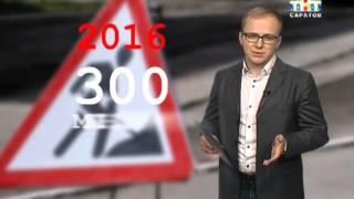 Саратов вновь остался без денег на ремонт дорог