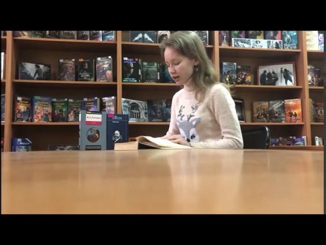 Изображение предпросмотра прочтения – КсенияАхтырская читает отрывок изпроизведения «Обломов» И.А.Гончарова