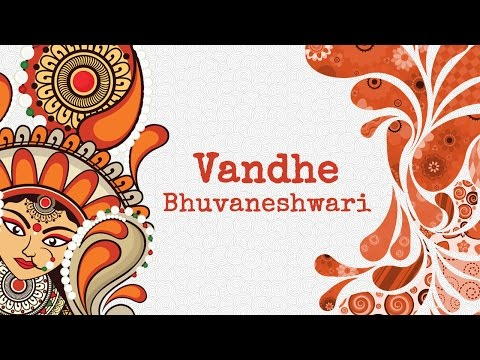 Navaratri Devi Song