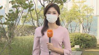 [날씨] 전국 곳곳 가을비…주말 반짝 한파 / 연합뉴스TV (YonhapnewsTV)
