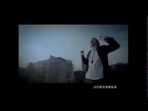 [avex官方]小宇 終於說出口-劈腿版 (MV完整版)