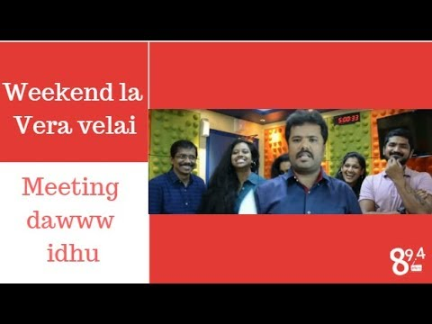 Meetingaa da idhu!! - Team Tamil