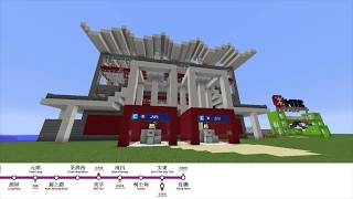 MTR Song 2.0 (Minecraft MTR 版本 Version) by Kinson Studio