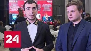 видео Единый день голосования в России - это... Что такое Единый день голосования в России?