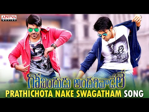 Prathichota Nake Swagatham  Full Video Song - Govindudu Andarivadele Video Songs - Ram Charan, Kajal