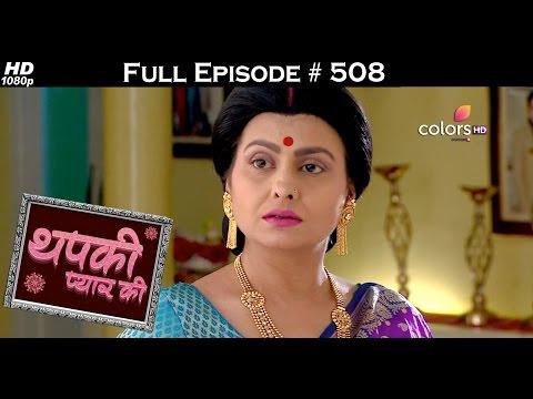 Thapki Pyar Ki - 4th December 2016 - थपकी प्यार की - Full Episode HD