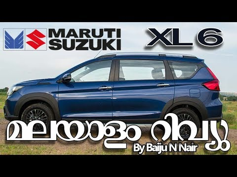 Maruti XL6 MPV malayalam review-Baiju Nair