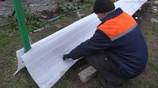 видео Как укрыть виноград на зиму