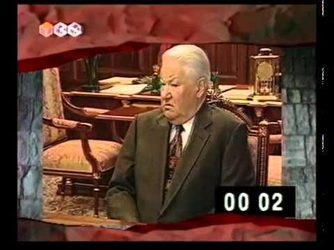 Борис Ельцин. Жизнь и судьба 2/2из YouTube · Длительность: 40 мин49 с