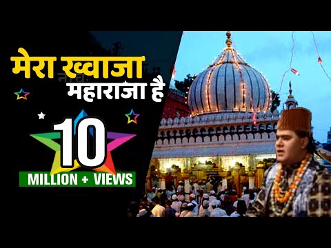 Khwaja Mere Khwaja movie 720p download