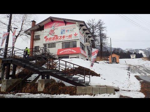 Japan Snow Akakura 1 Ski