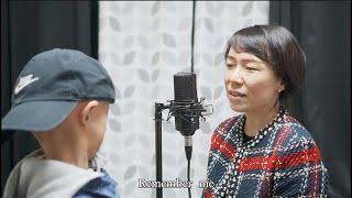 [엄마의 노래] Remember Me