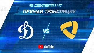 19.12.19 | КХЛ. «Динамо» — «Северсталь». Прямая трансляция