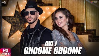 Ghoome Ghoome - Avi J | Kati Zeher Hai Fame | Muzik Amy | New Songs 2019 | Party Songs | Saga Music