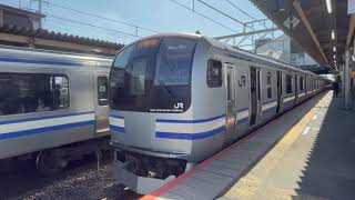 E217系Y−39+Y−140編成四街道駅発車