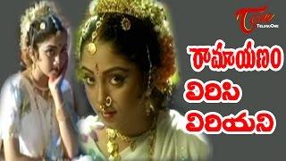 Ramayanam Songs - Virisi Viriyani - Jr NTR - Smitha Madhav - Swathi Baalineni