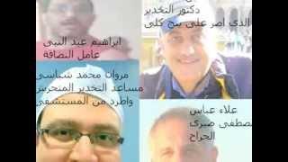 إغتصاب شرجى فى مستشفى كليوباترا مصر الجديدة