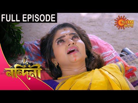 Nandini - Episode 317 | 02 oct 2020 | Sun Bangla TV Serial | Bengali Serial