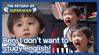 Ben, I don't want to study english! (The Return of Superman) | KBS WORLD TV 210228