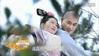 《步步惊心》 Bu Bu Jing Xin (short Trailer 2)
