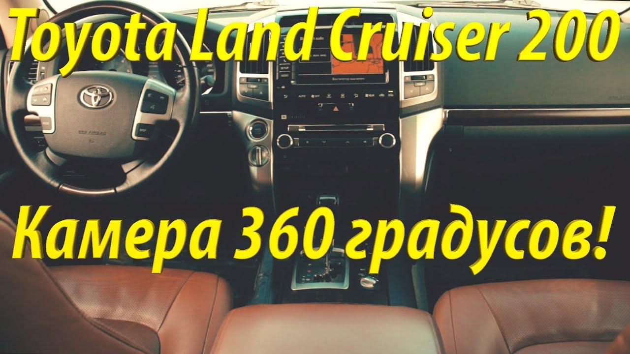 Более 73 объявлений о продаже подержанных хонда легенд на. На auto. Ria легко найти, сравнить и купить бу honda legend с пробегом любого года.