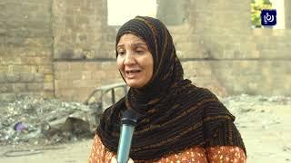 العشوائيات في مصر.. مشكلة قديمة متجددة بحاجة إلى حل (14/8/2019)