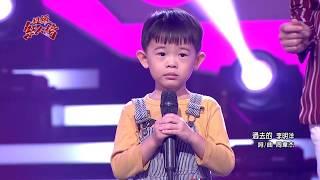 108.11.10 超級紅人榜 江禾旭—過去的(李明洋)