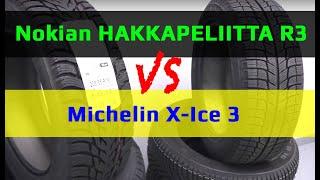nokian или Michelin /// Что лучше на зиму?