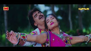 Albela Saajan New Gujarati HD Song 2019 Rajdeep Barot