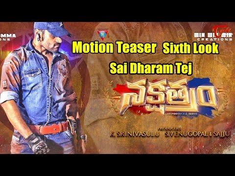 Krishna Vamsi's Nakshatram Movie Motion Teaser | Sixth Look | Sai Dharam Tej | #Nakshatram