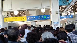 서울1호선 신도림역 사건 : 20191012 철도 파업…