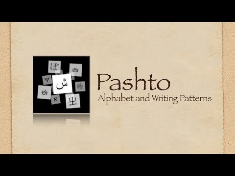 Pashto - Alphabet and Writing Patterns