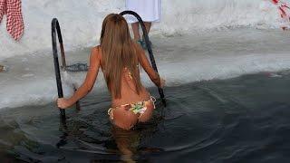 Купание девушек на Крещение(Предлагаю вашему вниманию подборку видео с крещенских купаний., 2017-01-06T20:59:31.000Z)