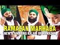 Ramzan Marhaba | New Kalam 2017 | Haji Bilal Raza Attari