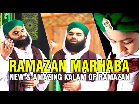 Ramzan Marhaba   New Kalam 2017   Haji Bilal Raza Attari