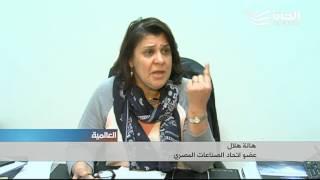 إجراءات حكومية مصرية للسيطرة على السوق الموازي للعملات الأجنبية