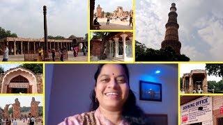 ENJOYED EVERY MOMENT||QUTUB MINAR||DELHI TOUR||TRAVEL VLOGS||RAMA SWEET HOME